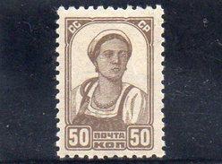 URSS 1937-41 *