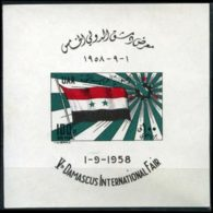 SYRIA-UAR 1958 - Scott# C9 S/S UAR Flag MNH