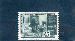 URSS 1941 * DENT 12x12.5