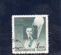 URSS 1944 O - Oblitérés