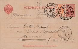 Russie Entier Postal Pour La France 1902 - 1857-1916 Empire