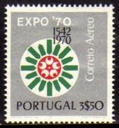 05771 Portugal Aéreo 11 Exposição Universal Osaka Nnn - Neufs
