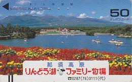 Télécarte Ancienne Japon / 110-9740 - Family Flower Park - Japan Front Bar Phonecard / B - Balken Telefonkarte - Paysages