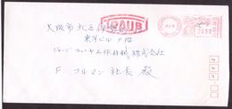 TY59   EMA Japan Nippon Yokohama Yamashita Cho 1976, Red Meter Stamp Absenderfreistempel TRAUB - 1926-89 Imperatore Hirohito (Periodo Showa)