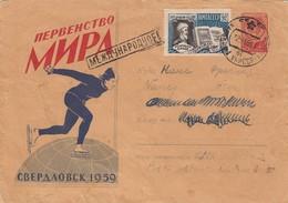 COVER RUSSIA CCCP. 1959. ENTIRE 40 KOPEEK