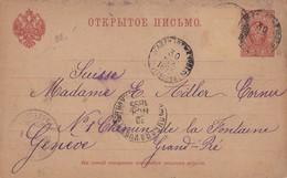 POSTCARD. RUSSIA CCCP. 1895. ENTIRE 3 KOPEEK. TO GENEVE