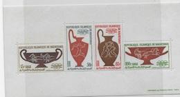 Bloc Feuillet  Jeux Olympique Tokyo 1964 - Mauritanie (1960-...)