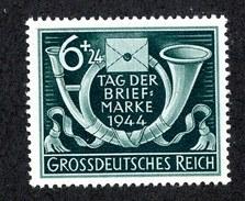 16411  3rd Reich 1944  Michel #904 (*) ( Cat .20€ ) Offers Welcome - Deutschland