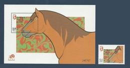 Macao Macau 2002 Yvert  Bloc 112 ** + 1085 ** Annee Du Cheval Year Of The Horse Caballo