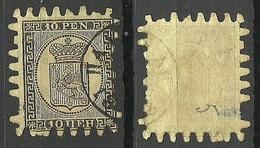 FINLAND FINNLAND 1867/73 Michel 7 C O - 1856-1917 Russische Verwaltung
