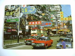 HONGKONG . CHINESE   CINA  CHINA CHINE HONG KONG   AUTO  CAR   VIAGGIATA  COME DA FOTO  *  * - Cina (Hong Kong)