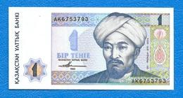 Banconota   Del KAZAKISTAN Da  1   Tehle  Anno 1993 - Kazakistan