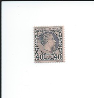 2017-05-040-b - R A R E Timbre Authentique (signé) - Côte 415.00 EUROS - MONACO 1885 - N° 8 Neuf* MH - Prince Charles II - Monaco