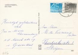 Ansicht 9 Apr 1982 Oud Beijerland (stempeltype CB) AK 's Gravendeel - Postal History