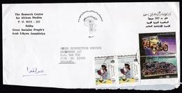 Libya: Cover To Netherlands, 1988, 4 Stamps, Oldtimer Car, Old Train, Hospital, Nurse, Rare Real Use (damaged, See Scan) - Libië
