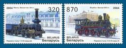 Belarus 2004 Mih. 547/48 Railway Stations And Steam Locomotives MNH ** - Belarus