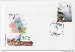 Macedonia 2004 Nature Protection, Prespa Lake, Fauna, Birds, Pelican FDC