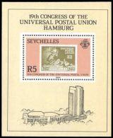 Seychelles 1984 UPU Souvenir Sheet, Unmounted Mint.