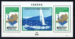 1974  European Peace Conference - Geneva - View Of Geneva, Map  **