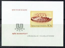 1965  Universiade  - Stadium  Imperf. Souvenir Sheet **