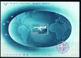 1962  El Al Airlines - Plane On World Map   - Souvenir Sheet ** - Blokken & Velletjes