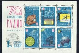 1965  70th Ann.Radio Telecommunications -  Souvenir Sheet  Used - 1923-1991 URSS