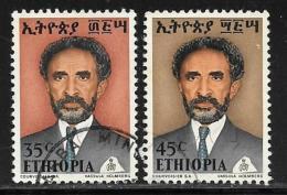Ethiopia, Scott # 678,680 Used Selassie, 1973 - Ethiopia