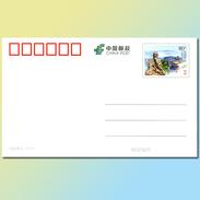 China 2017 Postal Cards   JuRong Maoshan Mountain - 1949 - ... Repubblica Popolare