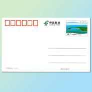 China 2017 Postal Cards   Guangxi MeiZhou Island - 1949 - ... Repubblica Popolare