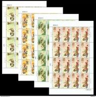 "China 2017-6 ""Spring, Summer, Autumn And Winter"" Full Sheet - Blocks & Sheetlets"