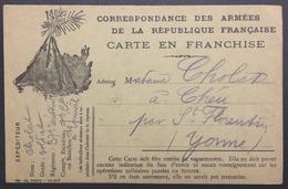 Carte De Franchise Militaire Illustrée Bivouac Du 37e Territorial Epinal Vers Chéu Yonne Octobre 1914 - Military Service Stampless
