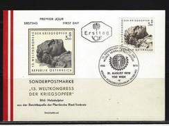 ÖSTERREICH - FDC Mi-Nr. 1337 - Weltkongress Der Kriegsopfer Stempel WIEN - Postkarte (2) - FDC