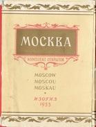 USSR #MOSKVA POSCARD FFROM 1955 - Russland