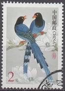 CHINE  N°3973__OBL VOIR SCAN