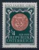**Österreich Austria 1978 ANK 1614 Mi 1583 (1) City Coat Of Arms Graz MNH - 1945-.... 2ème République