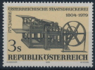 **Austria 1979 ANK 1651 Mi 1620 (1) Staatsdruckerei Printing Press MNH - 1945-.... 2a Repubblica