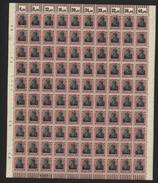 Etappe West,8 Im  Walze Bogen,xx (M5) - Besetzungen 1914-18