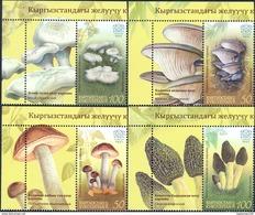 Kyrgyzstan 2017 Edible Mushrooms Of Kyrgyzstan. 4v + Labels**