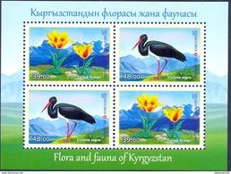 Kyrgyzstan 2017 Fauna, Flora, Mountains Of Kyrgyzstan. Black Stork. Greig's Tulip. 1M/S Perforated**
