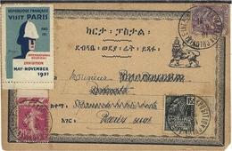 1931- C P A  ( Thaï ? ) Affr. T P Français à 45 C Oblit. EXPO Coloniale  + Vignette De L'Expo En Anglais - Marcophilie (Lettres)