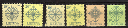Lithuania 2004 And 2006 Definitive Issue - Forged Tops Of Monuments.MNH - Lithuania