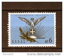 Grecia 1965. Yvert 858 ** MNH.