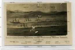 Russia 1910s Postcard British China Cruising Squadron Leaving Vladivostock 19 Aug 1882 - Russie