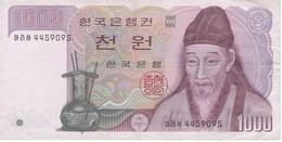 BILLETE DE COREA DEL SUR DE 1000 WON DEL AÑO 1975 (BANKNOTE) - Corea Del Sur