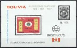 Bolivia 1975, Lions, Olimpic Games In Montreal, Stamp On Stamp, BF