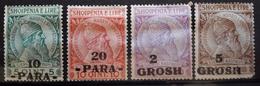 ALBANIE - 1914 - NO GUM (*)  - OVERPRINT -  Yv 39-40 41A-42 - Lot 15462 - 2nd CHOICE - Albanien