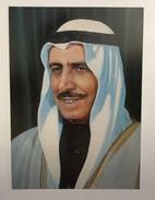 AK  KUWAIT   H.H. SHEIKH SABAH AL SALEM AL SABAH EMIR OF KUWAIT - Kuwait