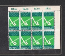1969 Olympic Games - Munich, Germany MNH** Scott#B447 With Sheet Edge Angle