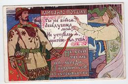 7549 I. Bilibine Russian Art Nouveau Style Fairy Story Litho 1900s - Bilibine