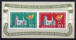 Suisse Bloc N° 15 Neuf * (Très Légères Traces) - Cote 100€ - Blocks & Sheetlets & Panes